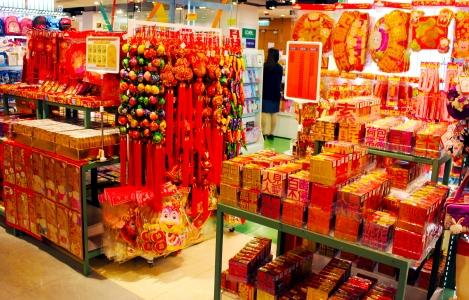 Plenty of Chinese New Year store displays