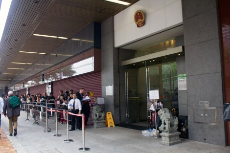 How to Get a Chinese Visa in Hong Kong (As an American)