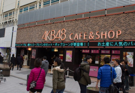 5 Strange Cafes in Tokyo